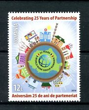 Romania 2016 MNH World Bank 25 Years Partnership 1v Set Banks Stamps