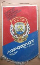 Banner Russian Soviet Aeroflot Aviation USSR Air ways Lines Plane Rugby Club 64