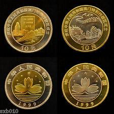 1999 China 10 Yuan. Return of Macau. UNC. Commemorative coins. 2PCS