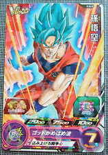 Dragon Ball Heroes V-Jump No. PJS-01