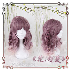 Japanese Harajuku Sweet Lolita Purple Gradient Curly Cosplay Daily Princess Wig