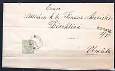 1883 Austria Scott 45 on registered cover Schilberg to Olmutz (1/8/1884)