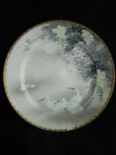 Antique Japanese eggshell plate with hand painted birds Kutani