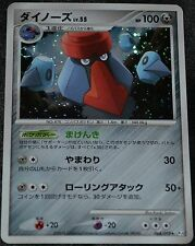 Japanese Holo Foil Probopass # 064/090 Advent of Arceus Set Pokemon Cards NM