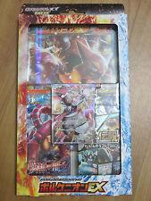 Pack Promo CP5 Pokemon 8 Boosters + Carte Jumbo + Carte Promo Neuf scéllé Jap