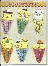 Sanrio Pom Pom Purin Paper Clips Clip Set Puffy