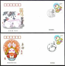 China 2011 Lunar Year of the Rabbit Zodiac Stamp FDC & B-FDC (Total = 2 Covers)