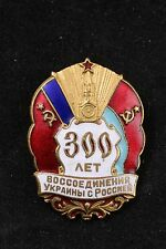 1954 Soviet 300 Year Friendship Ukraine Russia Treat Pereyaslav badge Medal Kiev