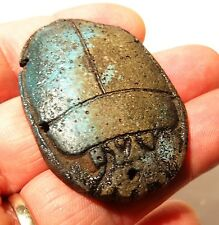 SCARABEE AILE - 1069 / 945 BC  - 21ST DYNASTY -  EGYPTIAN WINGED SCARAB - EGYPT