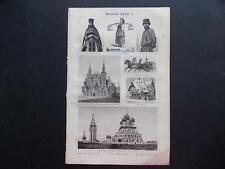 Meyers Original Lithografie 1896 Rare Russische Kultur I/II Russian culture
