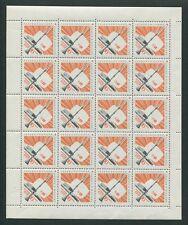 UDSSR RUSSIA Nr. 3420 FERNSEHTURM 1967 KLEINBOGEN ** BESONDERHEIT! z27