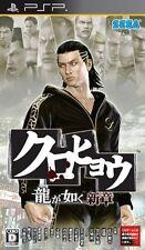 Used PSP Kurohyou: Ryu ga Gotoku Shinshou  Japan Import ((Free shipping))