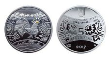 "Ukraine 5 UAH Lunar ""Year of the Rooster"" Coin with Rubies,2016 year"