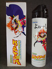 Slayers Vacuum Stainless Steel Bottle 500ml Lina Inverse Ver. SANKYO Anime JAPAN