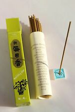 Japanese Incense Sticks | Morning Star | Yuzu | 50 Sticks & hldr | Nippon Kodo