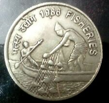 ONE RUPEE 1 COIN FISHERIES OF THE YEAR-1986- INDIA