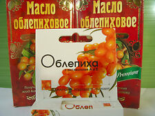 100%NATURAL,COLD PRESSED.ALTAI SEA BUCKTHORN (OBLEPIHA) OIL 2X100ML +LIP BALM