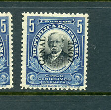 Canal Zone Scott #32-34 Overprint  Mint Stamps NH  (Stock #CZ32-12)