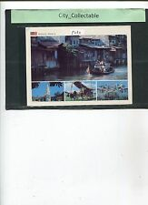 P230 # MALAYSIA USED PICTURE POST CARD * MALACCA SCENERIES