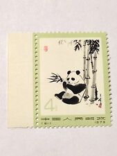 "1973 China, N61,""Giant Panda"", Chinese Postage Stamp, *MNH/O.G.* Condition"