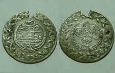 Rare Genuine Islamic billon coin/Ottoman Empire/ Turkey Istambul/ Mahmud II 1858