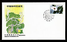 FIRST DAY COVER China PRC Chinese Courier History Expo WZ 39 T.111 FDC 1986