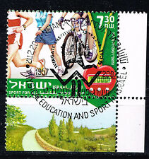 Israel Sport Bicycle  stamp 2007