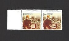India 2013 Vivekanada MISPERF PAIR error BOTTOM INSCRIPTION ON TOP MNH