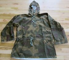 WWII GERMAN MARSH TAN & WATER CAMO REVERSIBLE FIELD SMOCK-SIZE III