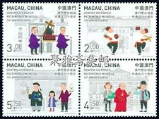 China Macau 2015 10th Ann Historic Centre of Macao as World Heritage stamps