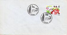 España Sevilla Feria de Abril año 1985 (CC-357)