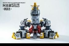 Master Made Transformers SDT-03 Omega Supreme Apollo Version New,In stock!