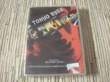 DVD TOKYO EYES TOKYOEYES NUEVO PRECINTADO