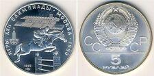 RUSSIA USSR 5 RUBLI  RUBLE 1978 OLIMPIADI EQUITAZIONE ARGENTO 900 FDC  UNC (030)