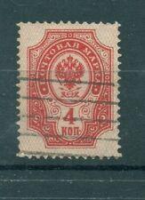 Russie - Russia 1889/1904 - Michel n. 40 y - Série courante (ii)