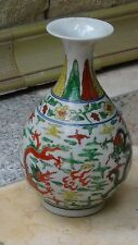ANTIQUE CHINESE PORCELAIN VASE W/ON GREEN,RED&YELLOW FIRE SYMBOLS&FOUR DRAGONS