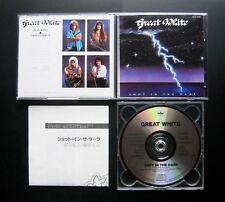 GREAT WHITE Shot In The Dark 1987 JAPAN 1ST PRESS CD CP32-5566 Jack Russell