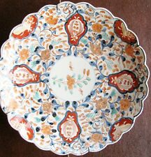 Antique Chinese Imari Hand Painted Plate (2 Dragon Flies) PERFECT