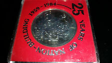 1984 Singapore 25 Years of Nation $5 Coin