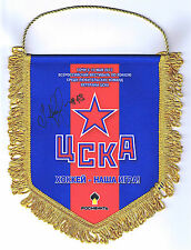 SERGEI FEDOROV Autographed HC CSKA MOSCOW - Signed BANNER HOFer