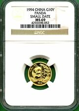 CHINA  PANDA  1994 NGC  MS 69  1/10  OZ GOLD   SMALL DATE  10 YUAN