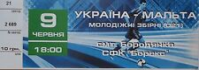 TICKET 9.6. ? U21 Ukraine Ukraina - Malta