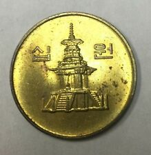 2001 Korea 10 won  coin  very nice!
