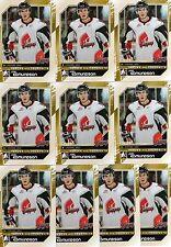JOEL EDMUNDSON 10/11 ITG H&P Update Rookie Lot of (10) #191 St. Louis Blues