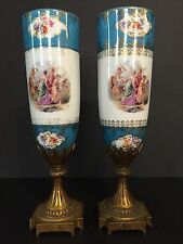 Pair of 19th C. Vases Mounted on Gold Ormulu Base - Angelica Kauffman NEW PRICE
