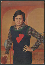 India Bollywood vintage postcard RISHI KAPOOR ELAR No 100