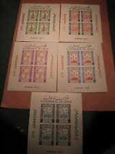 Dubai Stamp Scott# after C24  11th Jamboree 5 Souvenir Shees 1964 MNH L11