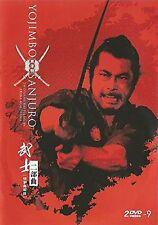 Yojimbo & Sanjuro - UK Region 2 Compatible DVD Toshirô Mifune, Tatsuya Nakadai