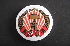"AKEL Cyprus Progressive Party Working People Communist 1"" Button Badge Pin"