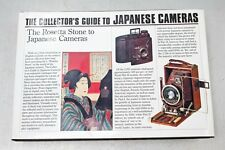 The Collectors Guide to Japanese Cameras by Koichi Sugiyama++RARE BOOK++MINT